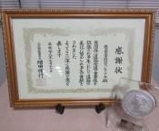 平成29年度九州地方整備局国土交通行政功労表彰