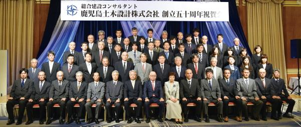 創立50周年記念祝賀会2018.6.9