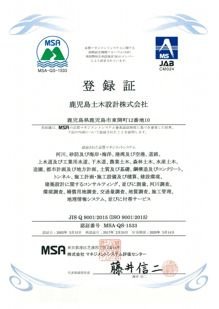 ISO9001 2015年版
