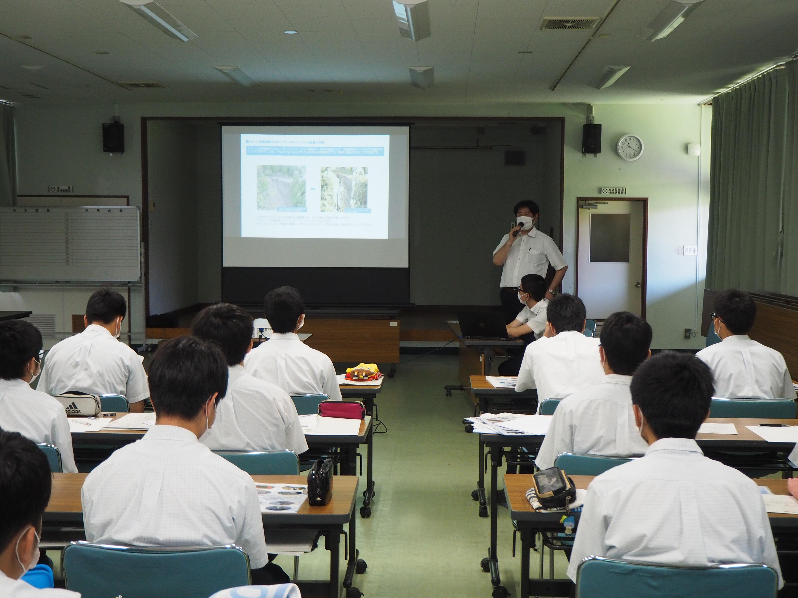測量設計業協会主催 鶴翔高等学校 企業ガイダンス及び出前講座