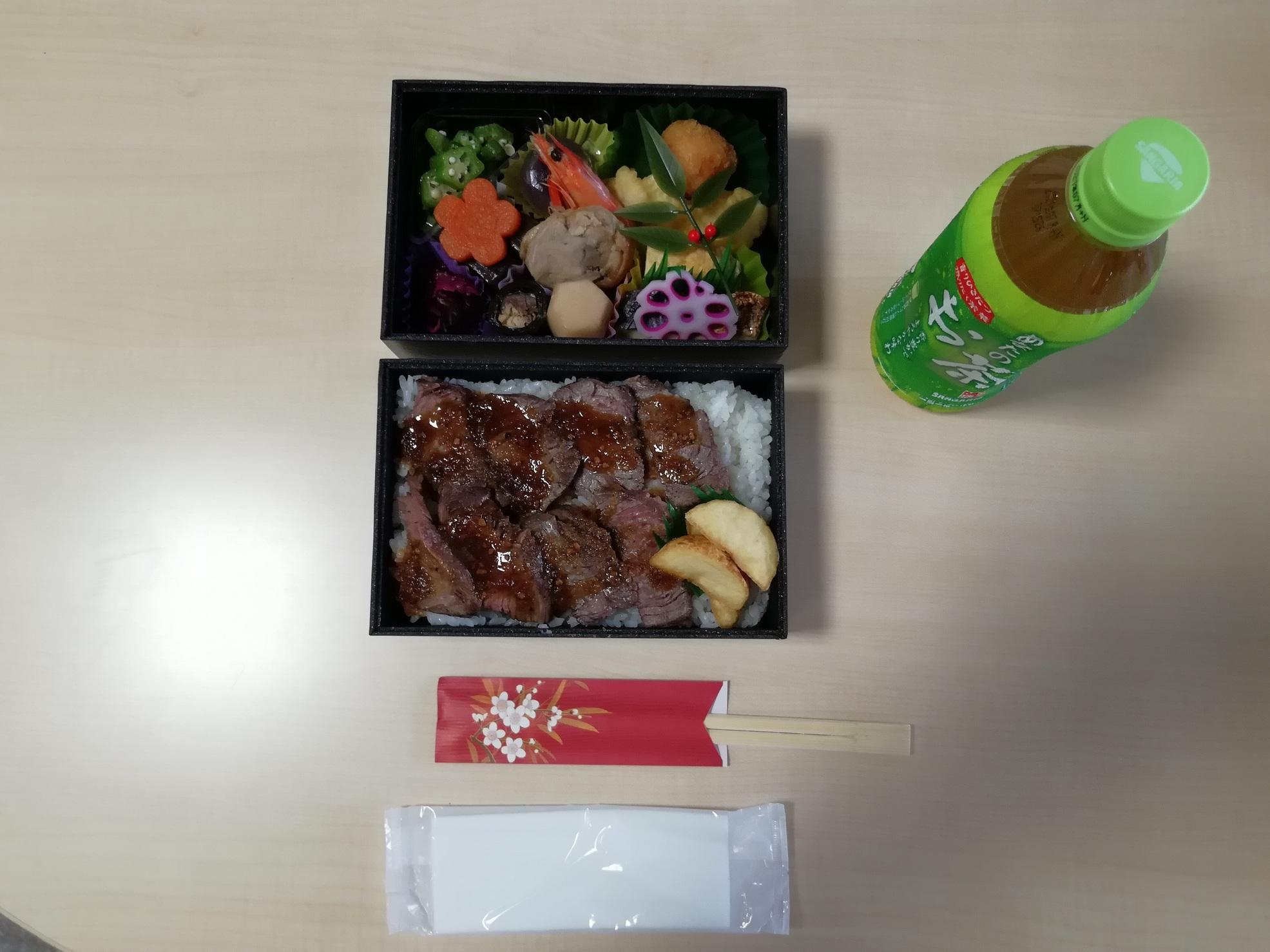 2020.11.7 技術部研修会(+親睦会)ステーキ弁当(しげよし)