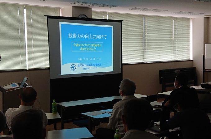 2020.11.7 技術部研修会(+親睦会)
