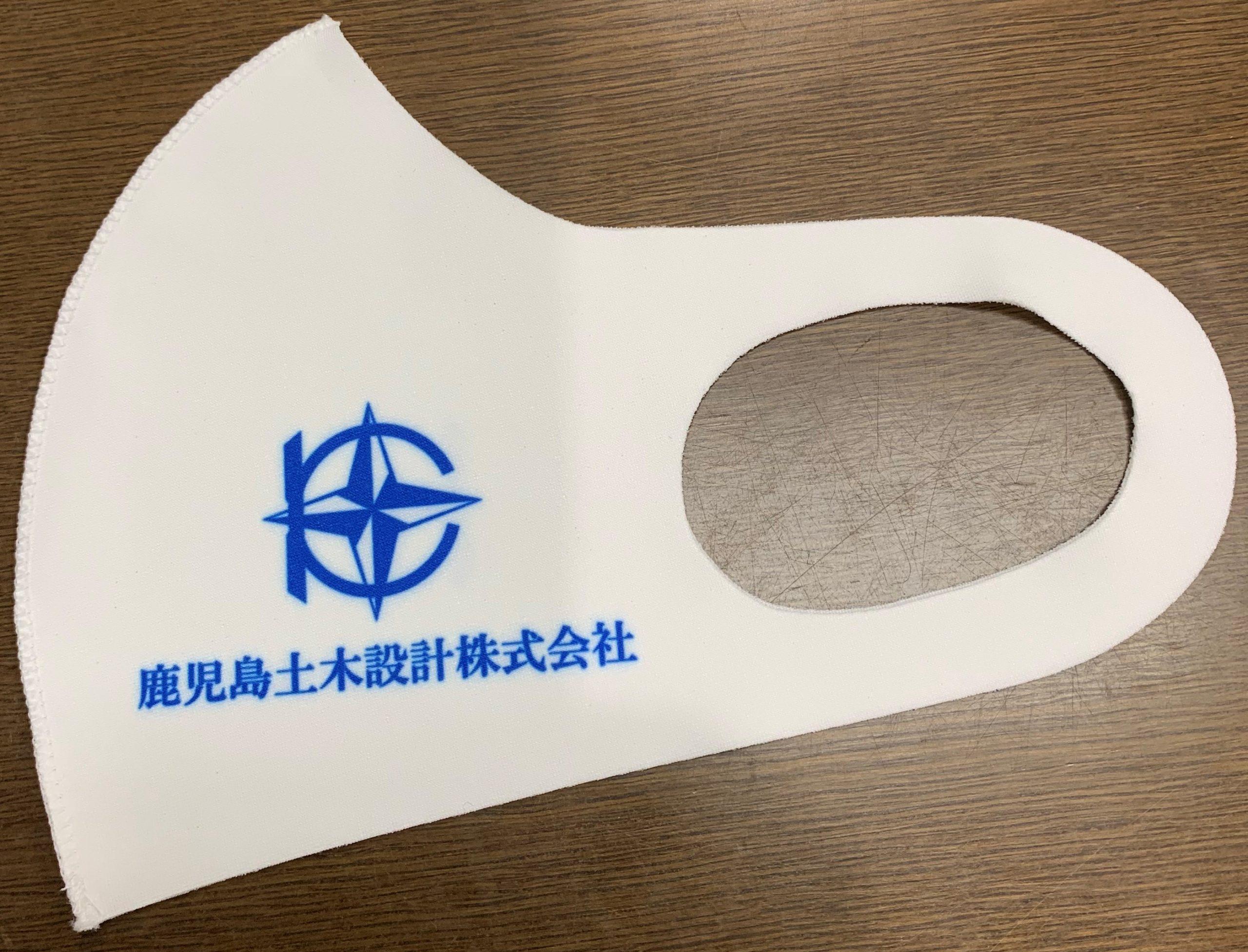 オリジナルマスク